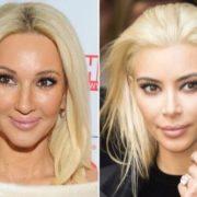 Kim Kardashian and Lera Kudryavtseva