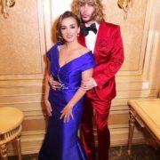 Sergei Zverev and Anfisa Chekhova