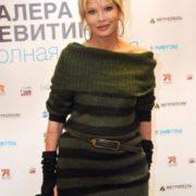 Beautiful Tatiana Vedeneyeva
