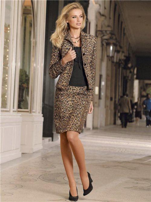 Fashionable Anna Druzyaka