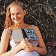 Young Sveta Khodchenkova
