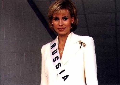 Anna Malova, Miss Russia 1998