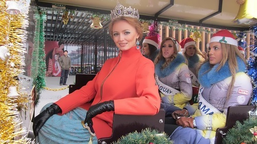 Ekaterina Grushanina - Miss Tourism Queen