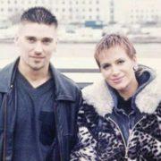 Sergey Mandrik and Natalia Gulkina
