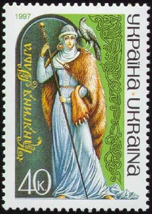 Princess Olga. Ukrainian stamp