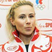 Yuliya Chepalova, cross-country skier