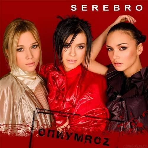 Lizorkina Marina singer