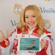 Ekaterina Bobrova, Russian ice dancer