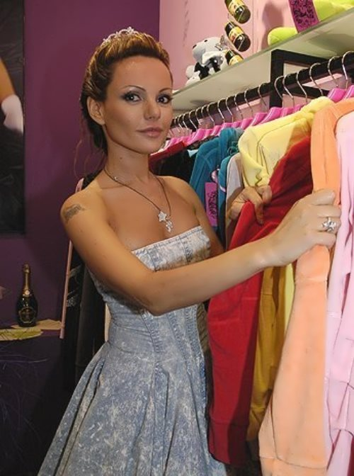 Maria Tsigal