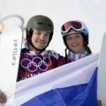 Zavarzina and Vic Wilde