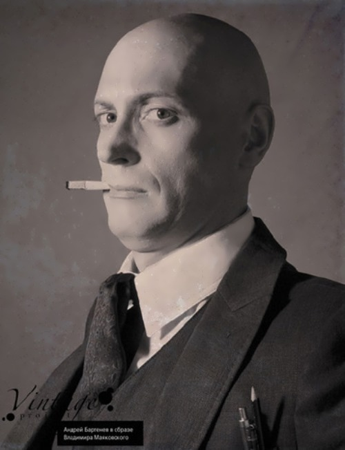 Andrei Bartenev