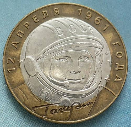 gagarin coin