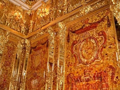 Amber Chamber