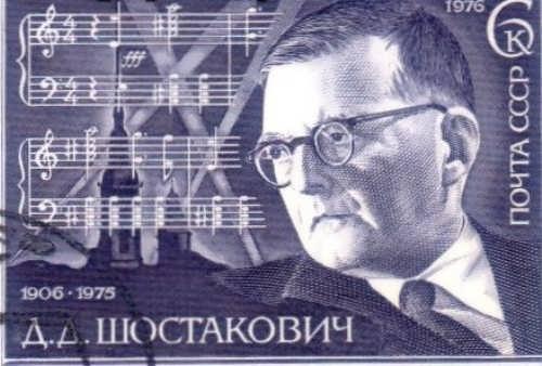 shostakovich stamp