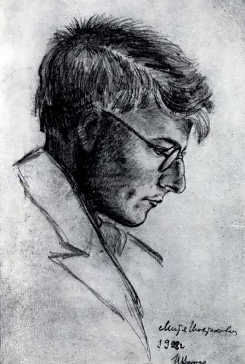 shostakovich varzar