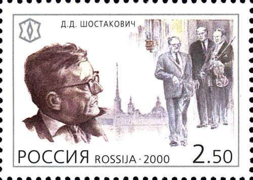 stamp shostakovich