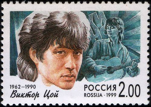 Stamp of Russia devoted to Tsoi, 1999