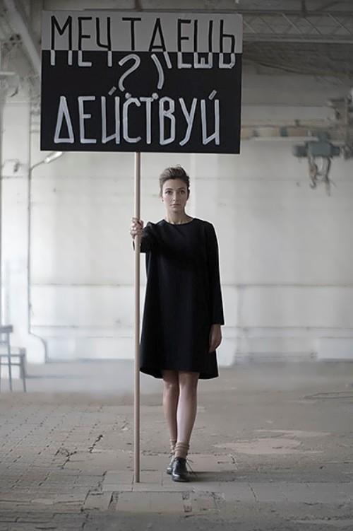 Volskaya Irina businesswoman