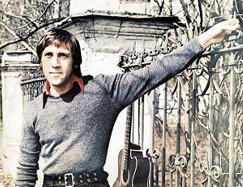 Vladimir Vysotsky - Soviet singer, songwriter, poet, and actor