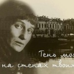Great Russian poet of the 20 century - Anna Akhmatova