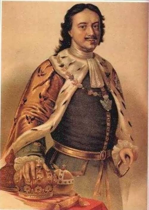 Peter I Russian Tsar