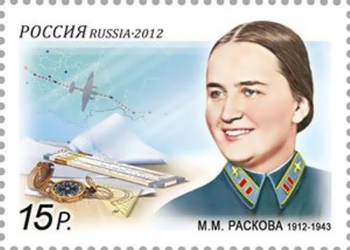 Stamp of Russia