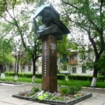 Monument to Liliya Litvyak