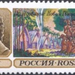 Russian Stamp dedicated to Mikluho - Maclay