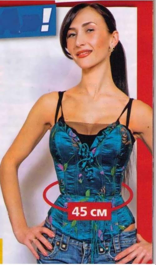 Oksana Mkhitaryan tiniest waist