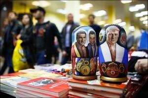 Klitschko Povetkin Souvenirs