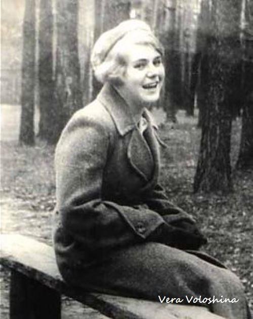 Vera Voloshina