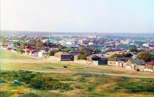 Yekaterinburg 1909