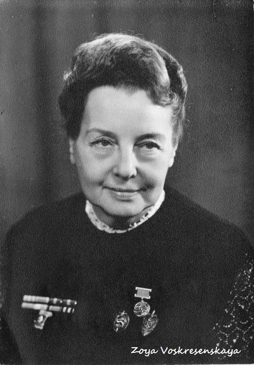 Zoya Voskresenskaya