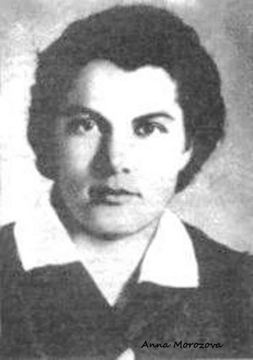 Anna Morozova