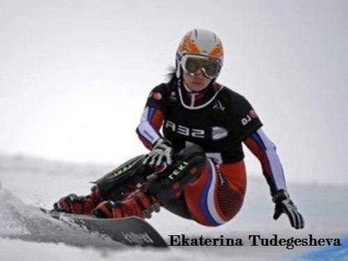 Ekaterina Tudegesheva