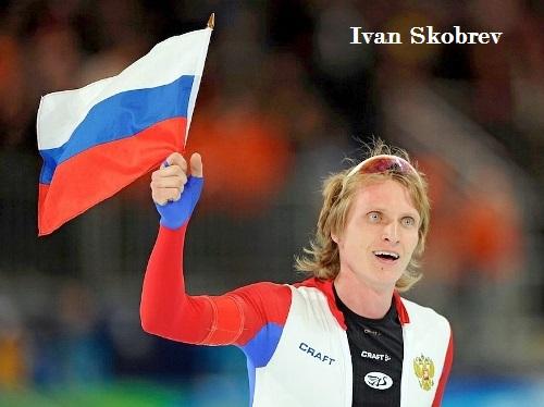 Ivan Skobrev