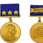 Medal. Alexander Pokryshkin