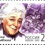 Russian stamp dedicated to Faina Ranevskaya