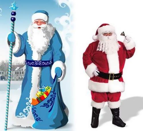 Ded Moroz vs. Santa Claus