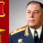 Famous Aleksandr Pokryshkin