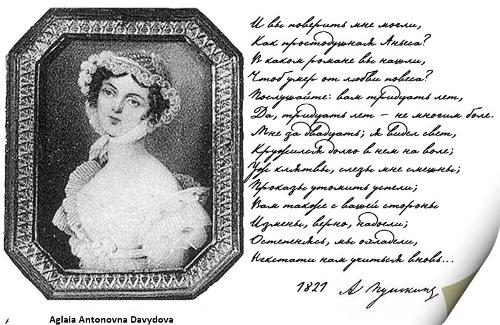 Aglaia Davydova