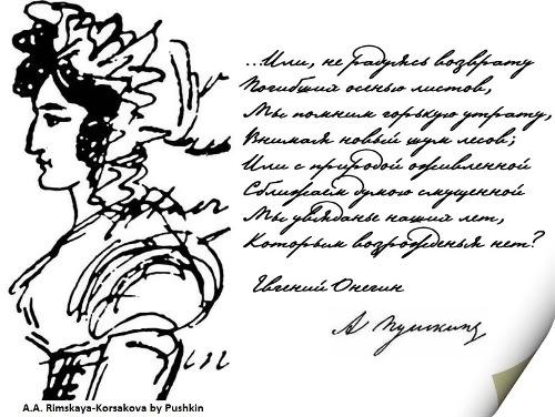 Rimskaya-Korsakova