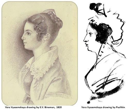Vera Vyazemskaya