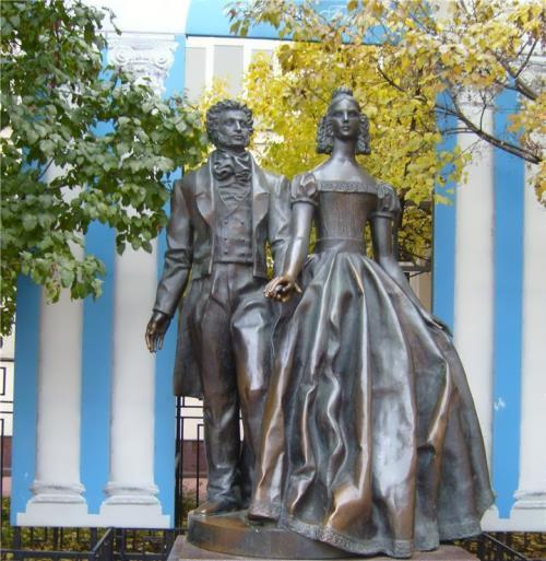 Pushkin and Goncharova. Arbat