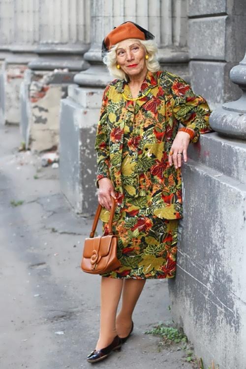 Irina Andreevna