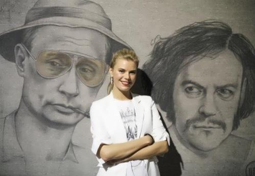 Vika Tsarkova