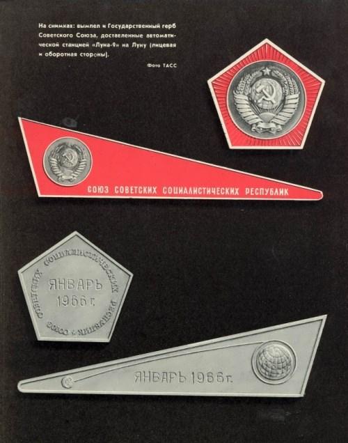 soviet pennants