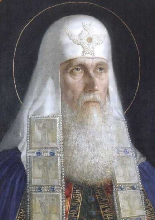 Holy Martyr Hermogenes
