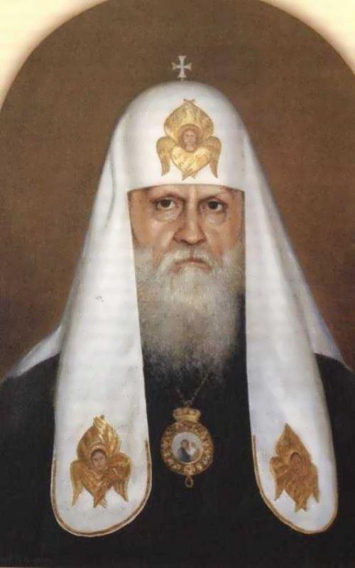 Patriarch Pimen