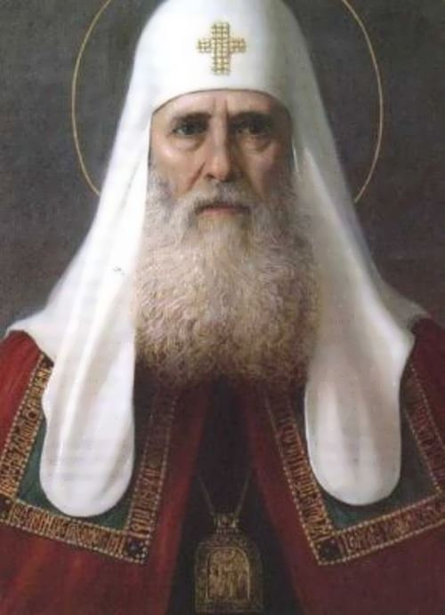 The first Patriarch of Moscow and All Russia St. Job